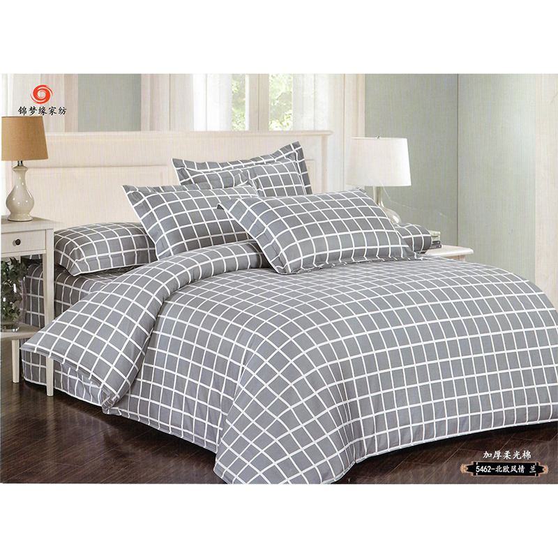 Grey And White Check King Size 100% Cotton Bed Sheet With 1 Bed Sheet, Pillow Cover x 2