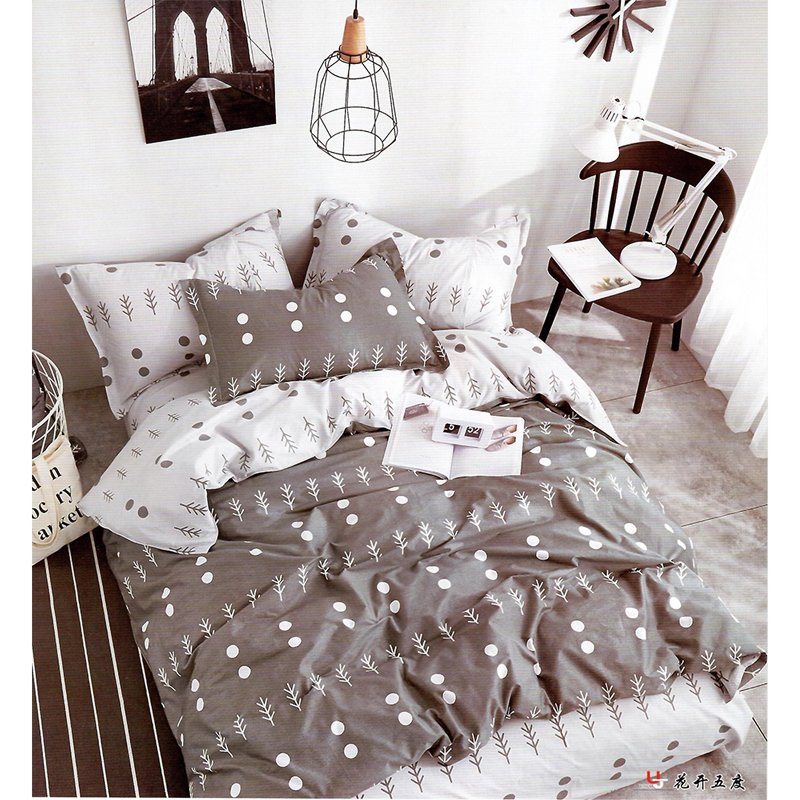 Chocolate Brown With White Pattern King Size 100% Cotton With Pillow Cover x 2, Bed Sheet x 1