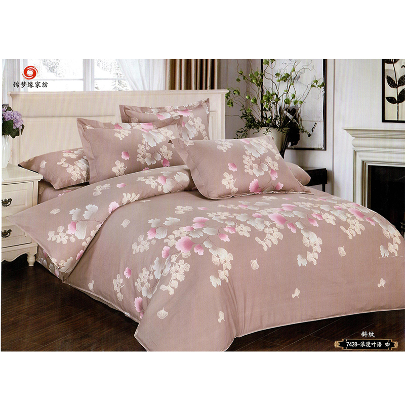 Nude Pink Floral King Size 100% Cotton Bed Sheet With 2 Pillow Cover And 1 Bed Sheet No Ratings