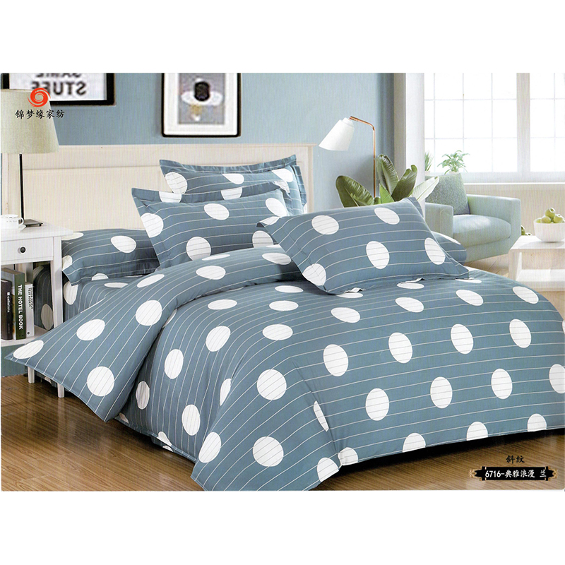 Nude Blue Dotted King Size Bed Sheet With 2 Pillow Cover