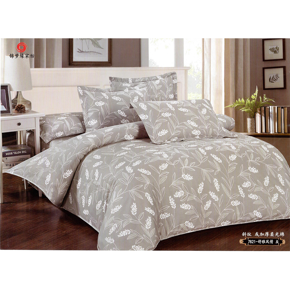 Ash Grey Printed King Size 100% Cotton Bed Sheet with 2 Pillow Cover and 1 Bed Sheet