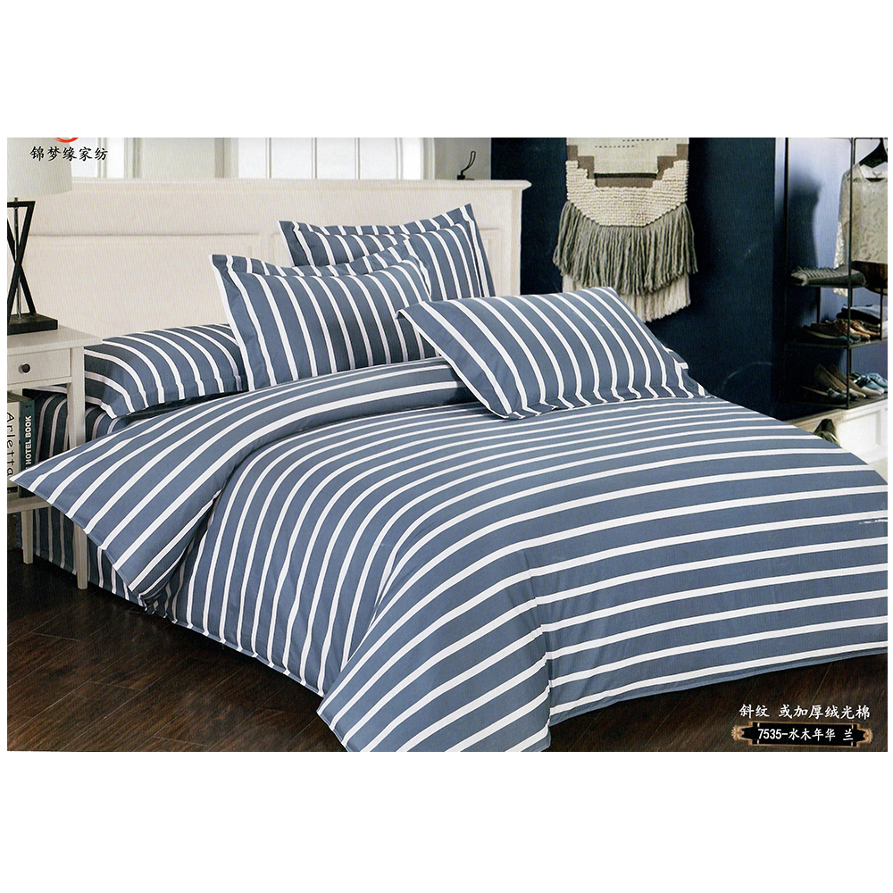 100% Cotton King Size Nude Blue And White Stripe Bed Sheet